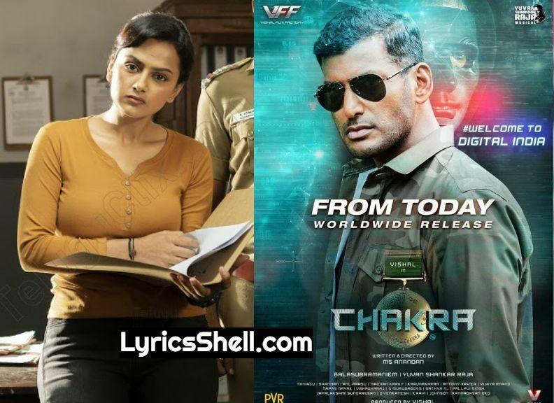 Chakra Full Tamil Movie 720p HD Free Download Leaked