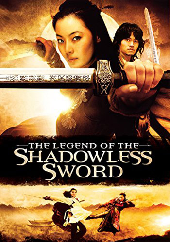 Shadowless Sword 2005 Dual Audio