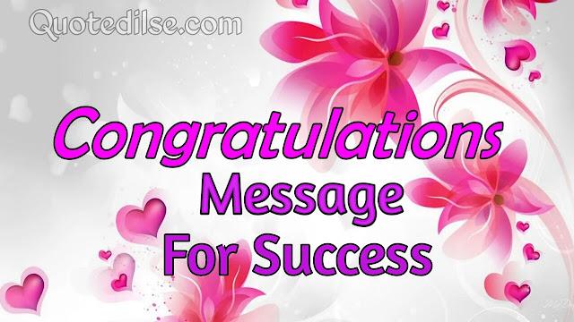 Congratulations Message For Success