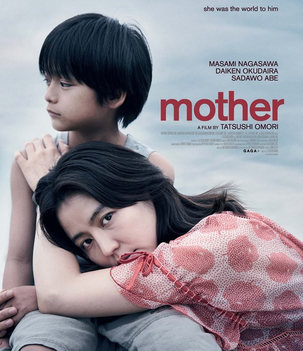 review film jepang mother 2020