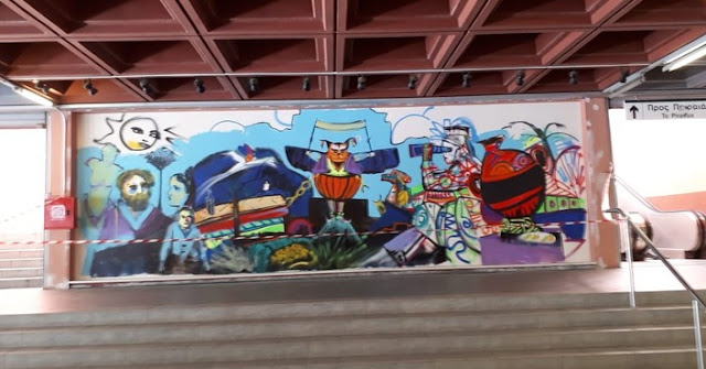 Street Art από 4 καλλιτέχνες Ελλάδας και Μεξικού στην Αθήνα (βίντεο)