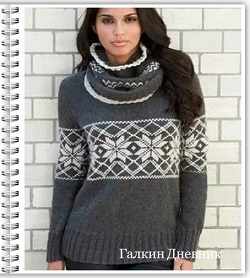 pulover-s-ornamentom-spicami-dlya-jenschin