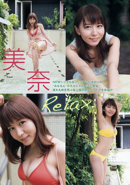 Hot girls Young Animal Japanese Idol Oba Mina 5