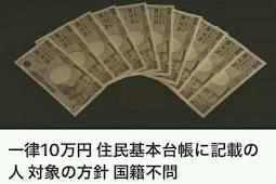 Dana Bombastis Dikeluarkan Pemerintah Jepang