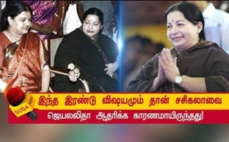 CM Jayalalithaa and her political journey