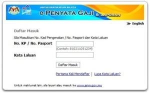 epenyata gaji online