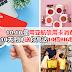 10.10使用亚航信用卡消费,10天时间送你高达10倍BIG积分!