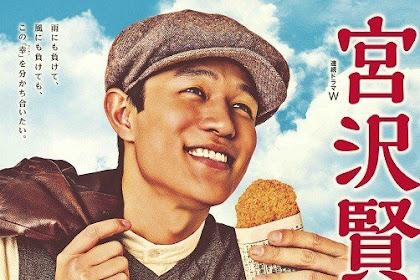 Sinopsis Kenji Miyazawa's Table / Miyazawa Kenji no Shokutaku (2017) - japanese TV Series