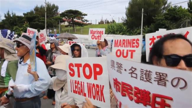 Japanese protesters rally against relocation of US air base to Okinawa
