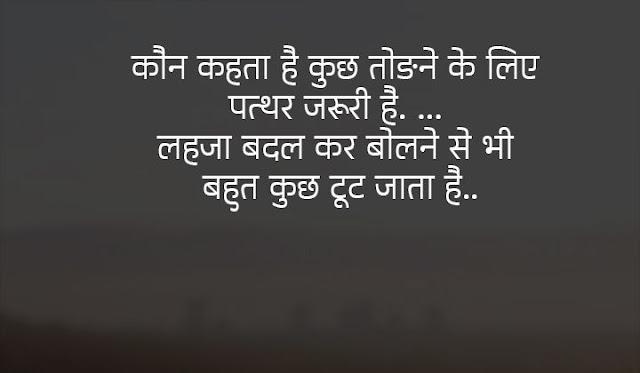 best whatsapp status alone