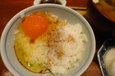 Suju Japanese Restaurant, nama tamago gohan