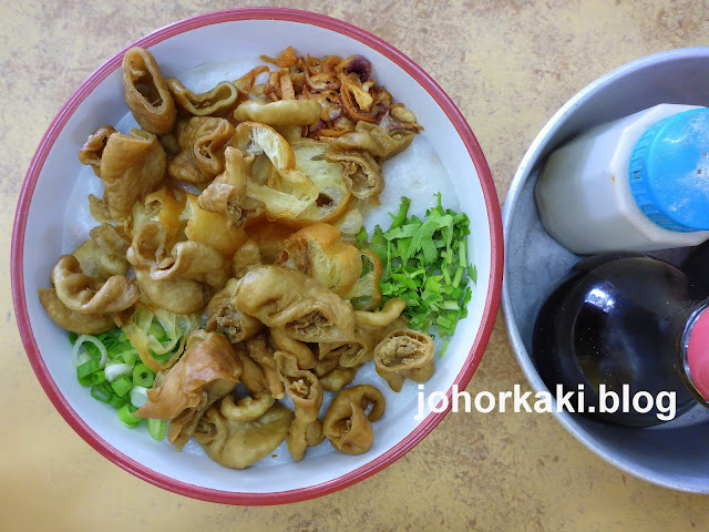 Johor-Cantonese-Porridge-Rice-Wine-Chicken-Jingle-Bell-金谷铃巴生肉骨茶