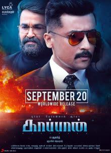 Bandobast 2019 Telugu Full Movie DVDrip Download mp4moviez