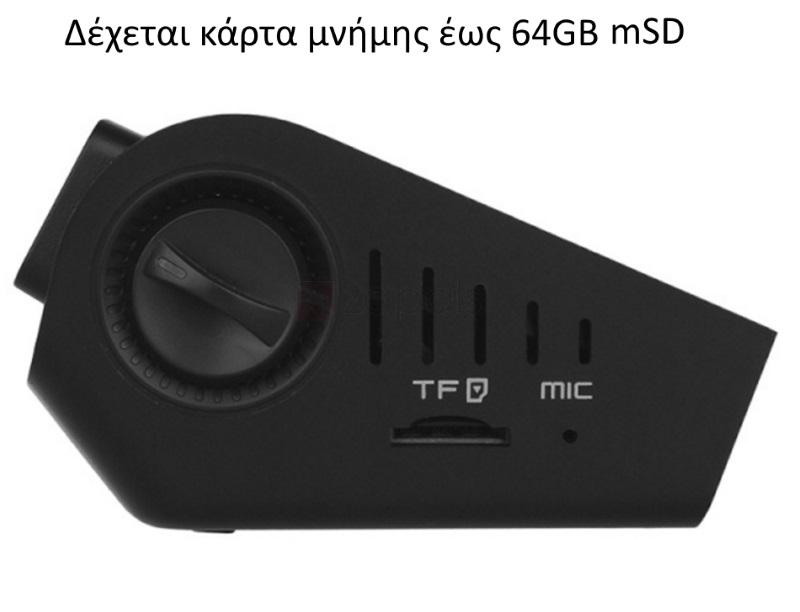 Viofo A118C-G Κάμερα DVR Αυτοκινήτου