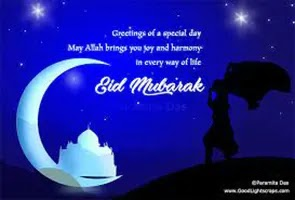 Eid ul Fitr Wishes 2021 for Friends, Eid al Fitr Wishes 2021 for Friends, Eid-ul-Fitr Wishes 2021 for Friends, Eid-al-Fitr Wishes 2021 for Friends