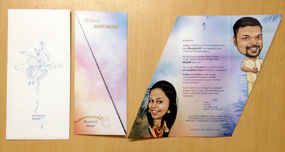 Muslim wedding invitation matter in malayalam wedding wedding invitation cards in malayalam wordings yaseen for spiritdancerdesigns Image collections