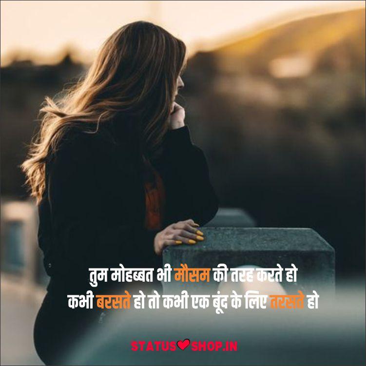 Best-Sad-Shayari