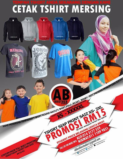 Selamat Datang  AB BROTHER STUDIO | Studio AB Brother`s