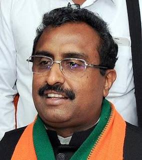 ram-madhav-on-karnataka-crisis