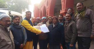 Jaunpur : 21 जनवरी को सामूहिक रुप से अवकाश लेकर प्रदर्शन करेंगे शिक्षक