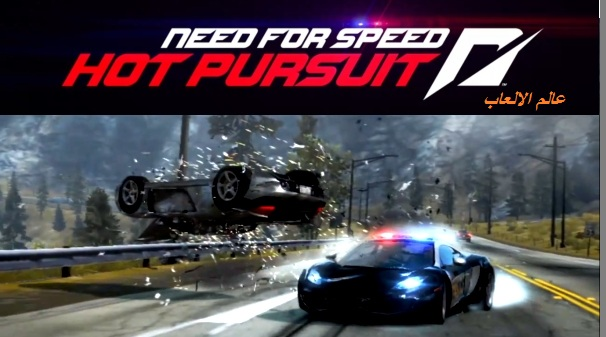 تحميل لعبة Need For Speed : Hot Pursuit