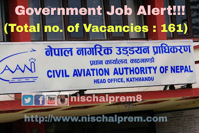aviation+government+job+nischal+prem+alert+nepal