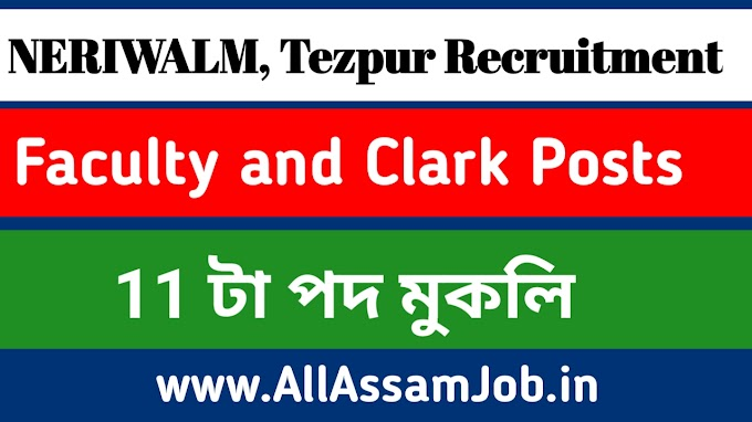 NERIWALM, Tezpur Recruitment 2020 : Apply For Faculty, Clerk & Other Vacancy