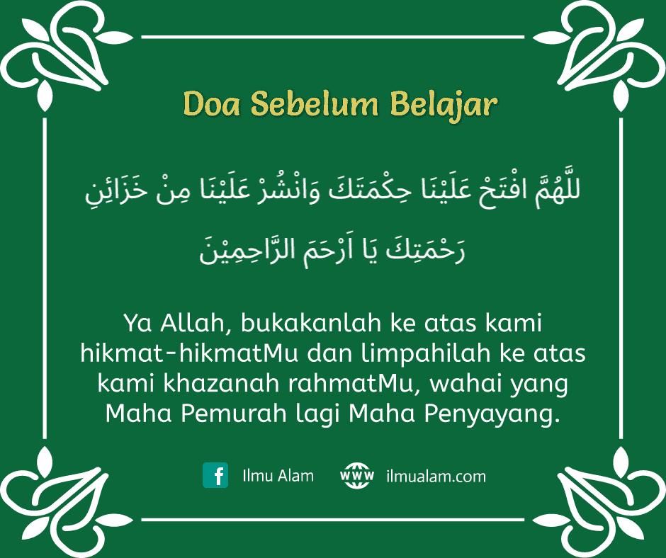 doa sebelum belajar dan selepas belajar
