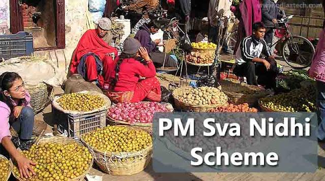 PM SVANidhi Scheme -  5 लाख से ज्यादा लोगों ने किया लोन के लिए आवेदन, जानिए इस स्कीम में क्या है खास