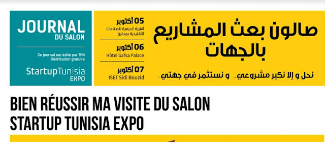 Startup Tunisia Expo 2016 : 2 Tournées et 54 communes impactées