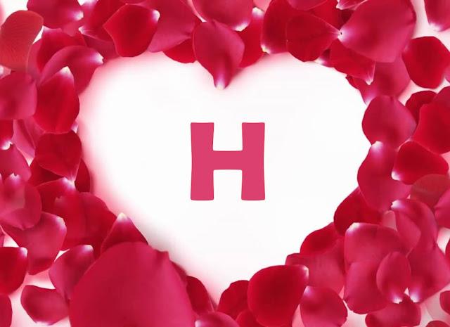 صور قلوب حب مع حرف h