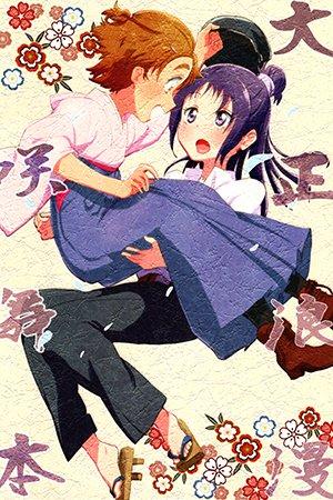 PreCure dj: Taishou Romance SakiMai Book Manga