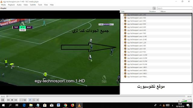 سيرفرiptv لمشاهدة اهم مباريات موقع تكنوسبورت