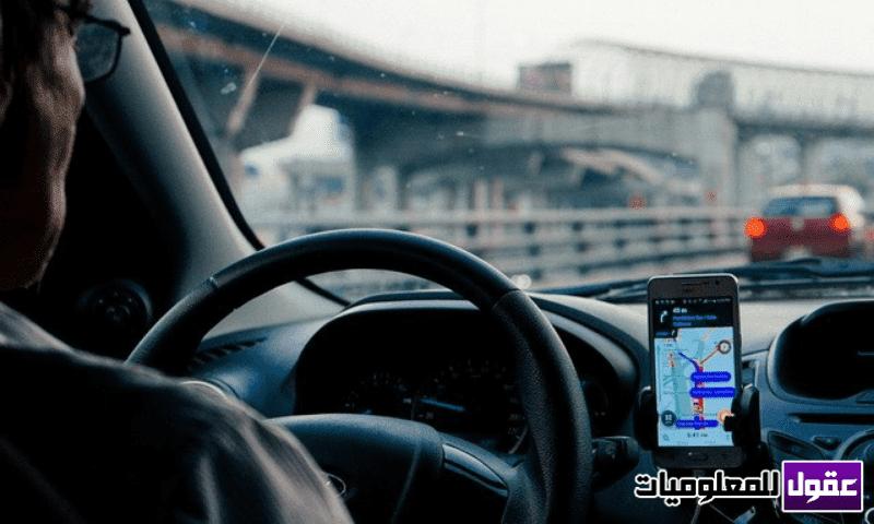 أفضل تطبيق لمساعدتك أثناء القيادة للاندرويد