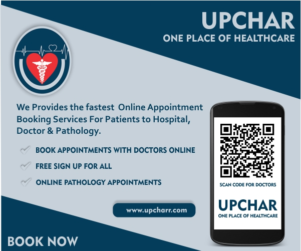 Upchar Android app for doctors ( Not For Users )