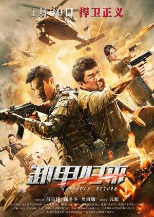 Heroes Return 2021 China Du Xiubin Raquel Xu Ray Lui Yuen Biao  Action, Crime