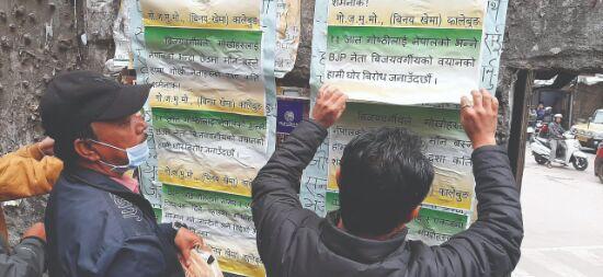 Hills protest Vijayvargiya's 'Nepal' label on Gorkhas