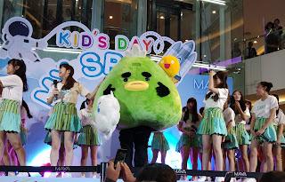Cgm48 mascot p'mon