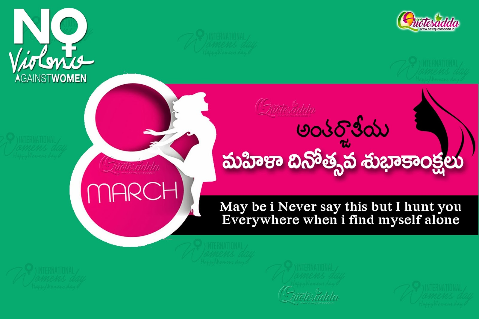 Happy Womens Day Quotes And Saying Images Hd Wallpapers Newquotesadda