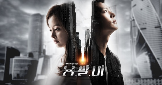 Phim Thiên Tài Lang Băm