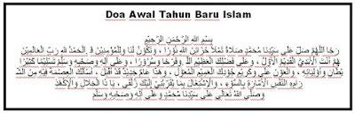 Kata Mutiara Islami dan Doa Tahun Baru Hijriah 1441 H