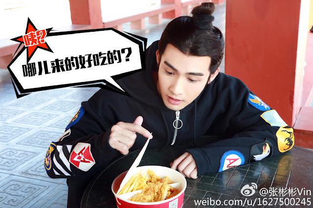 Vin Zhang KFC