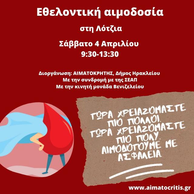 thumbnail_aimodosia%2Bapriliou
