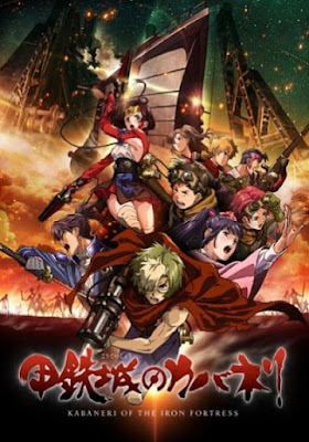 Download Koutetsujou no Kabaneri Episode 1-12 BD Bahasa Indonesia Batch