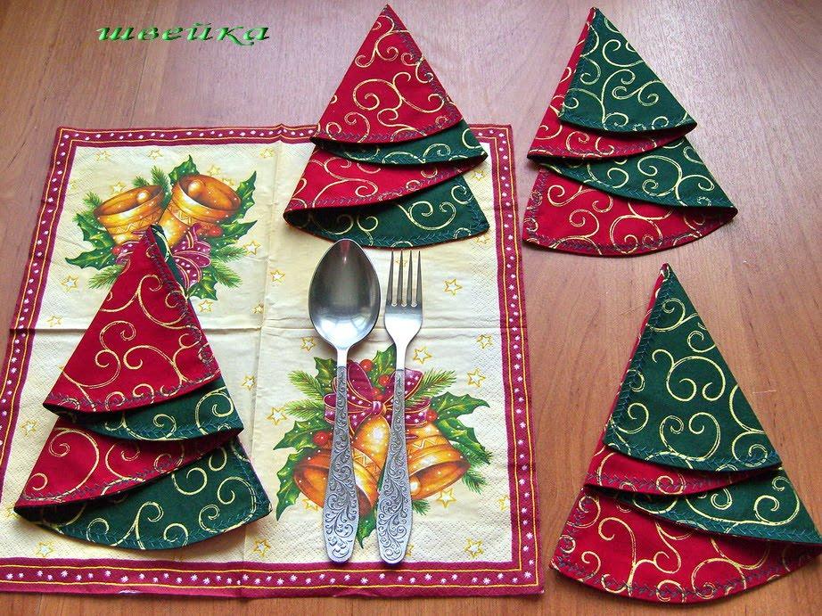 Shishkina: Салфетка-ёлочка к новогоднему столу и идейки
