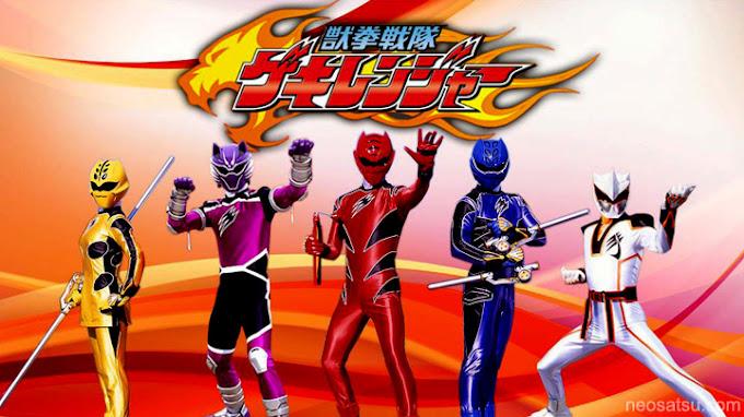 Juken Sentai Gekiranger Batch Subtitle Indonesia