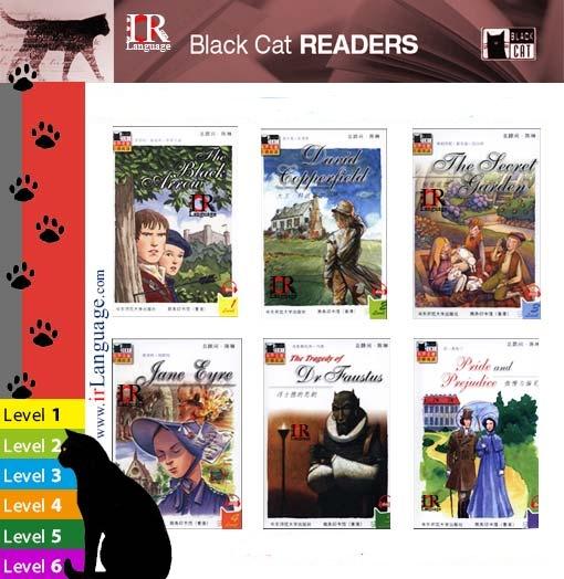 قراء القطط السوداء مستوى InkedBlack-Cat-Readers_LI.jpg