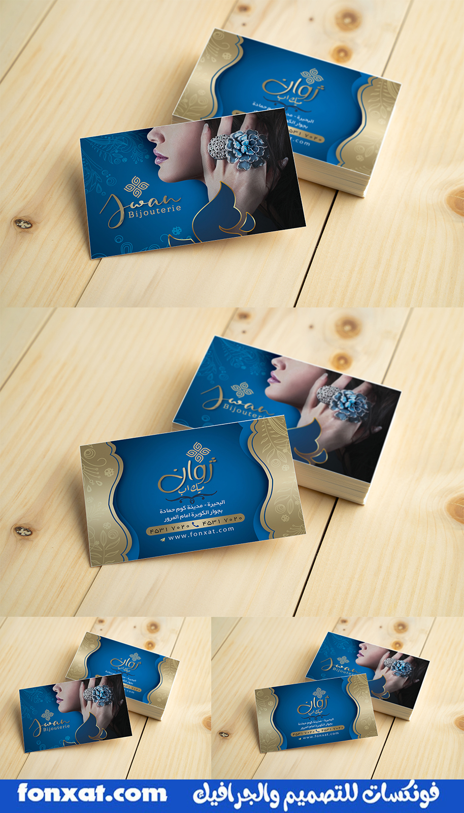 Personal card psd free download, suitable for most of the hairdressing and beauty salon fields