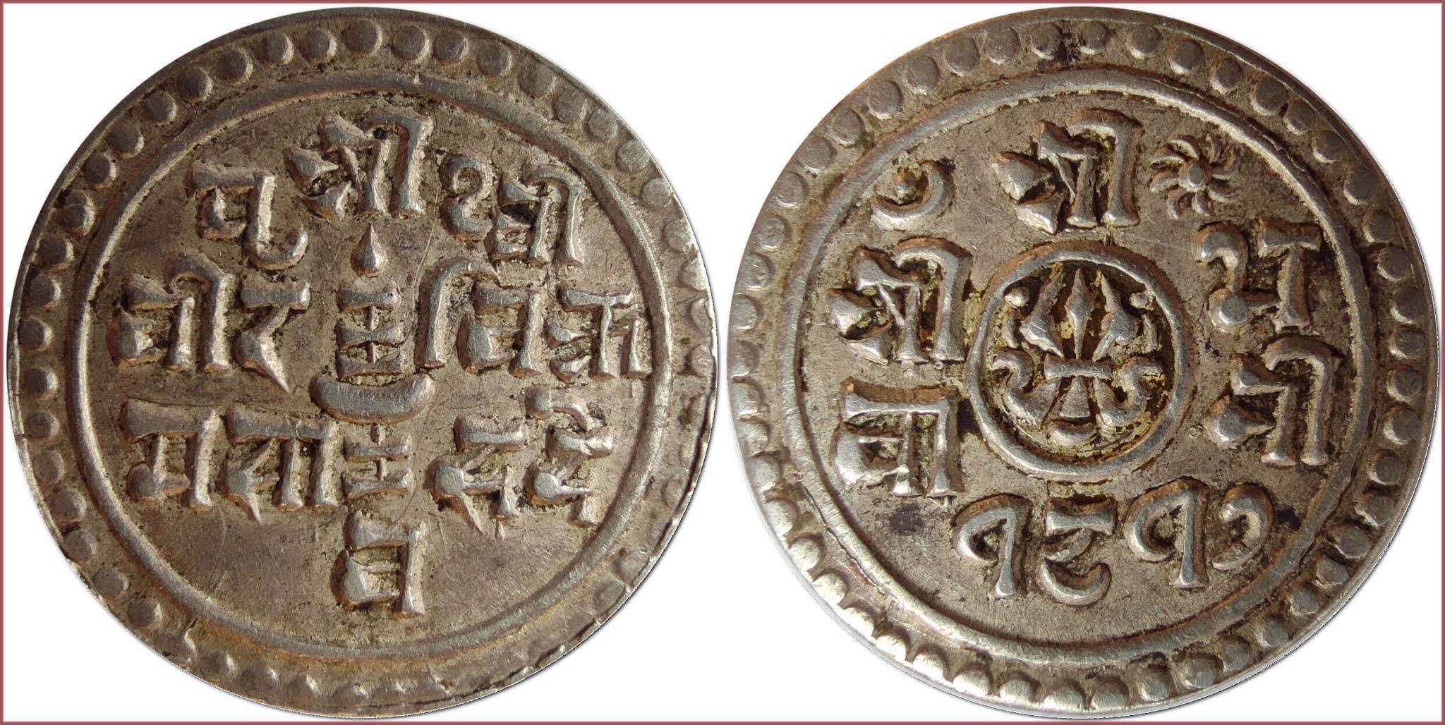 1/4 mohar /mohur/, 1895: Kingdom of Nepal