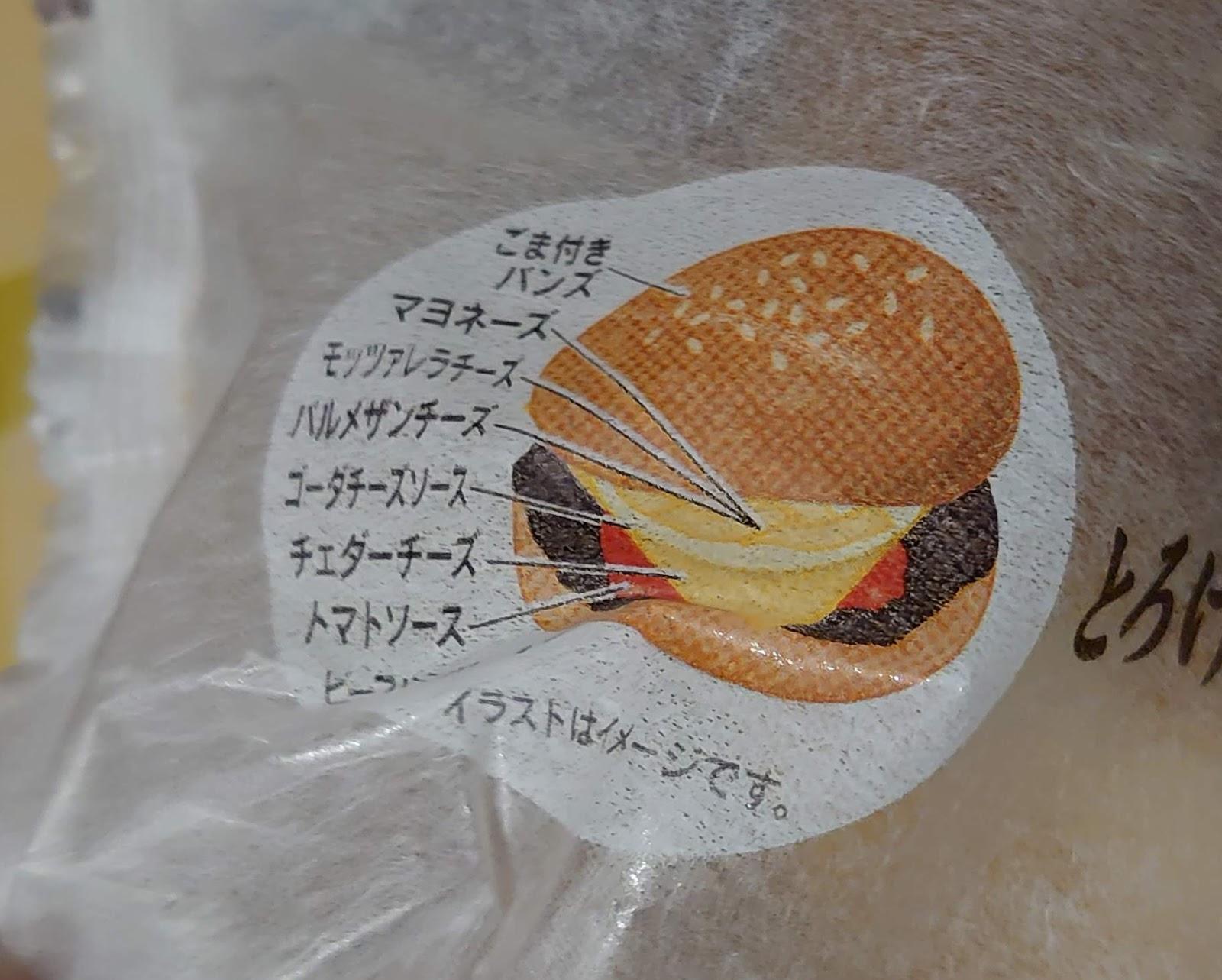 ます 玉 特 丼 色 に チーズ 付き 温 を の 牛 すいません し 三 お願い 盛り